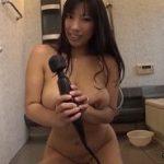 風呂場でオナニー自画撮り配信するIカップ妻